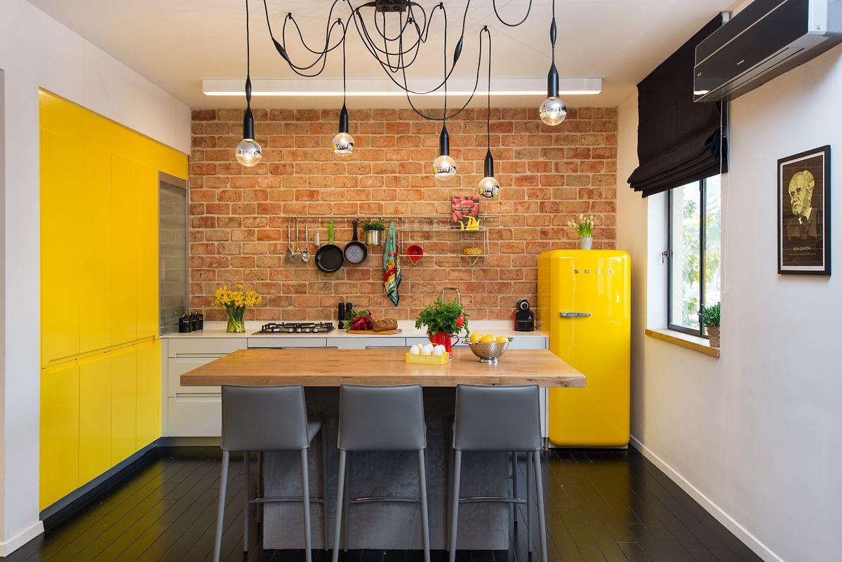 yellow urban kitchen