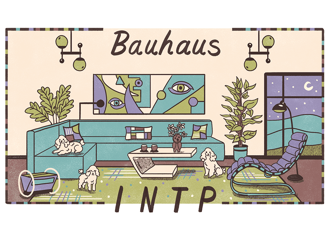 An illustration of the ideal home for an INTP