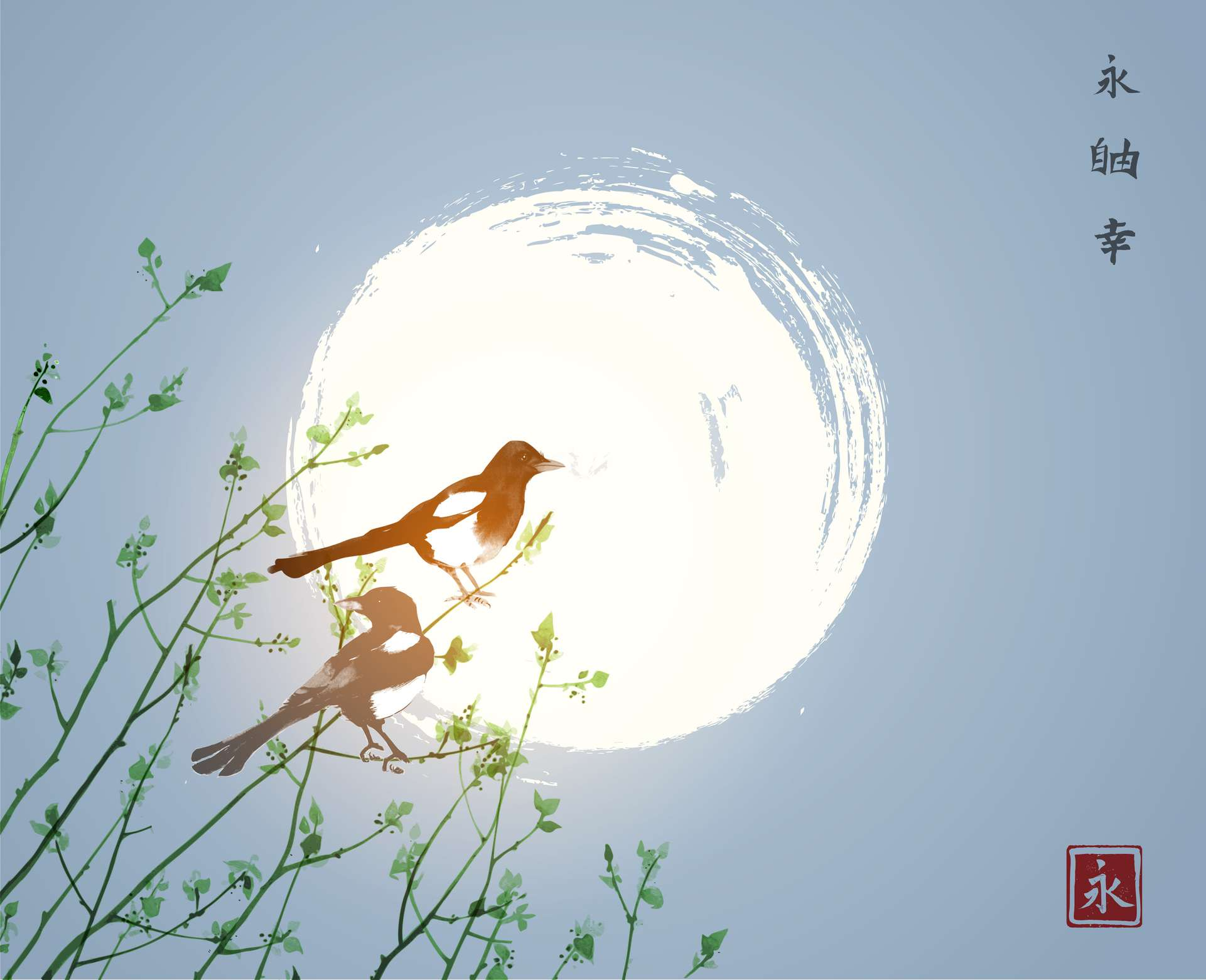 The moon and two magpie birds on bamboo trees. Traditional Japanese ink wash painting sumi-e on blue night sky background. Hieroglyphs - eternity, freedom, happiness