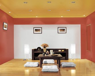 A Anese Style Sitting Room With Yellow Floor And Ceiling