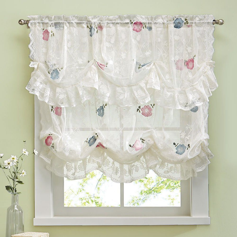 Balloon Window Shades Are And Old Fashioned