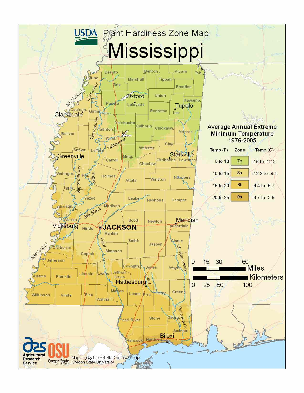 Photo of the Mississippi Hardiness Zones