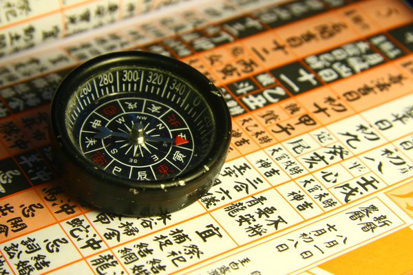 feng shui compass and Chinese almanac