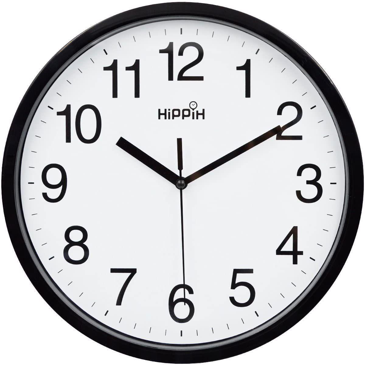 Yoobure Wall Clock
