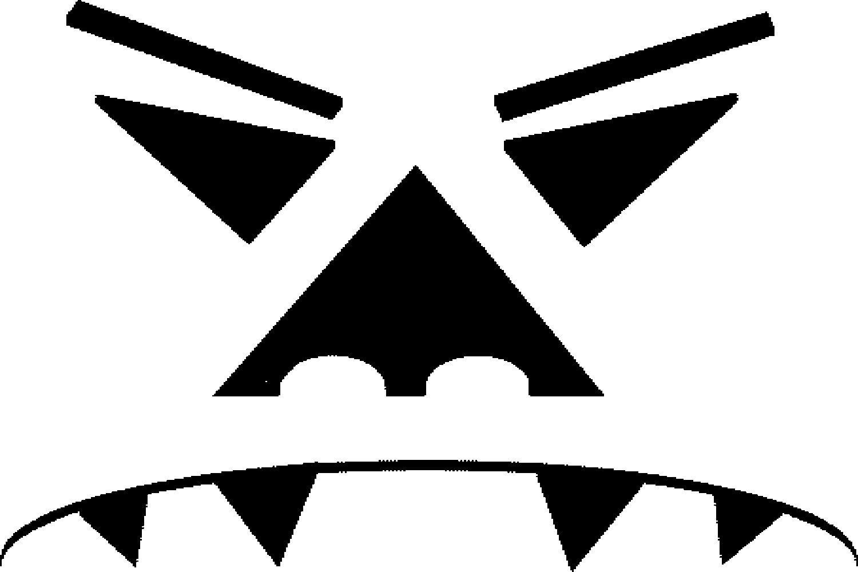 Free Jack-o\'-Lantern Patterns: Printable Templates