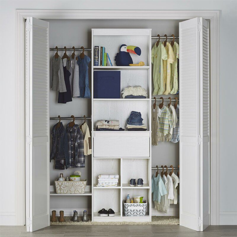 Little Seeds Grow with Me Closet System