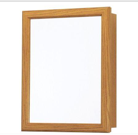 Elegant Medicine Cabinet Mirror Door Replacement